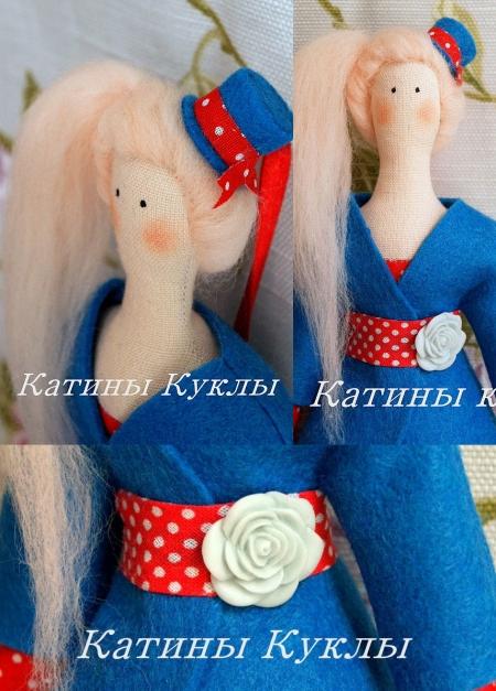 Кукла-Тильда Алиса 45 см
